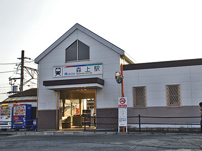 名鉄森上駅